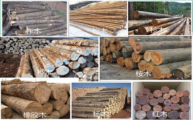 木屑颗粒机原材料有哪些